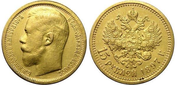 монета времен Николая 2