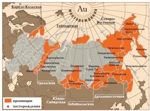 где добывают золото в России