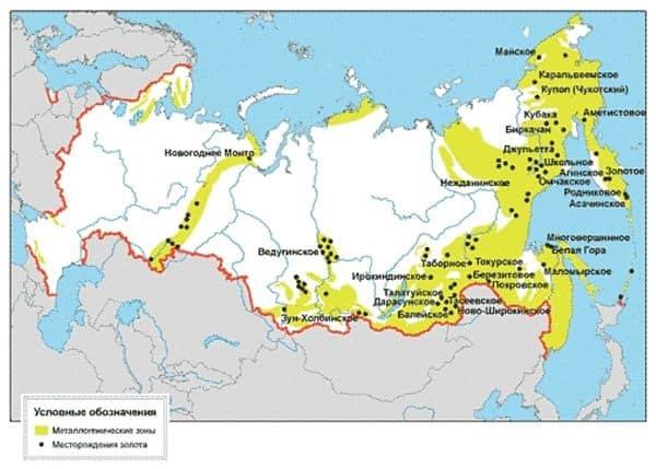золотые прииски России