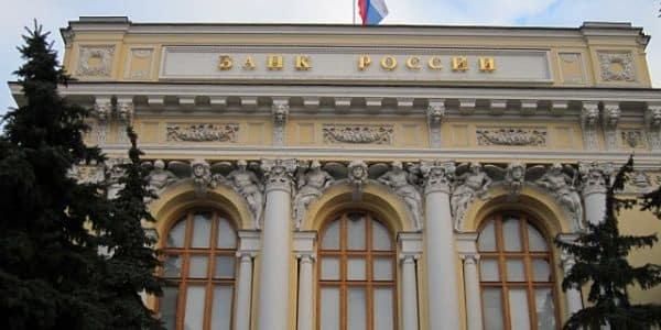 российский банк
