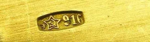 916 проба золота